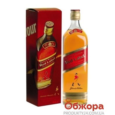 Виски Джонни Уокер (Johnnie Walker) красный 1 л – ИМ «Обжора»