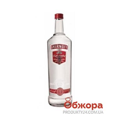 Водка Смирнофф (Smirnoff) красный 3,0 л – ІМ «Обжора»