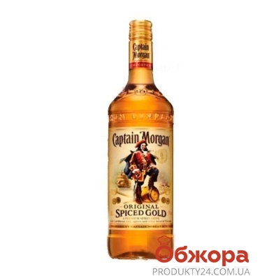 Ром Капитан Морган (Captain Morgan) 1 л. Голд – ИМ «Обжора»