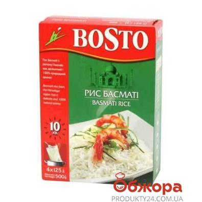 Рис Босто (Bosto) Басмати 500 г – ИМ «Обжора»