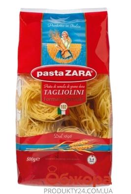 Гнёзда Паста Зара (Pasta ZARA) N202  500 г – ИМ «Обжора»
