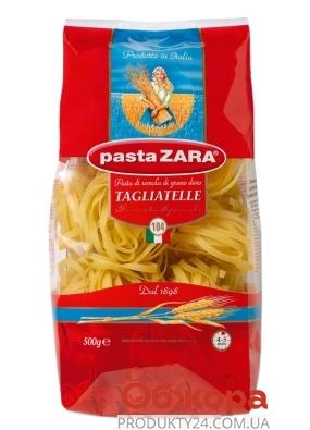 Гнезда Паста Зара (Pasta ZARA) N104 большие 500 г – ИМ «Обжора»