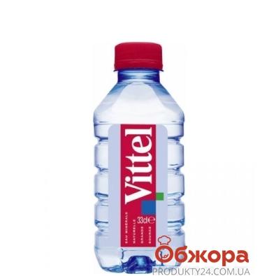 Вода Виттель (Vittel) 0.33 л. пластик – ИМ «Обжора»