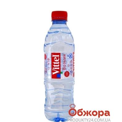 Вода Виттель (Vittel) 0.5 л. пластик без газ – ИМ «Обжора»