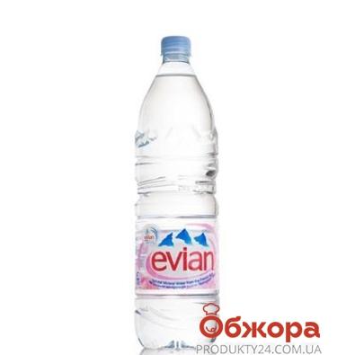 Вода Эвьён (Evian) негазированная 1,5 л – ИМ «Обжора»