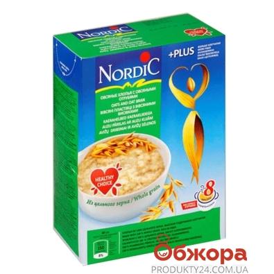 Хлопья Нордик (Nordic) овсяные с овсяные отруби 600 г – ИМ «Обжора»
