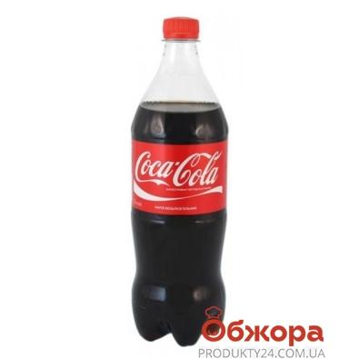 Вода Кока-кола (Coca-Cola) 1.0 л – ИМ «Обжора»
