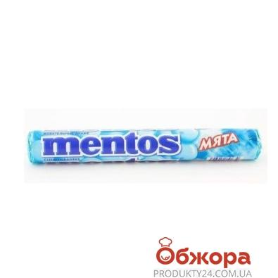Конфеты Ментос (Mentos) 38г ментол – ИМ «Обжора»