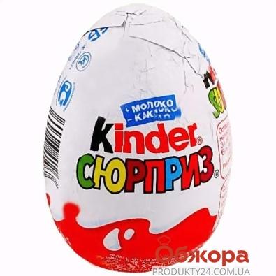 Шоколад Киндер сюрприз – ИМ «Обжора»