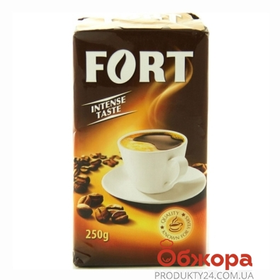 Кофе Форт (Fort) молотый 250 г – ИМ «Обжора»