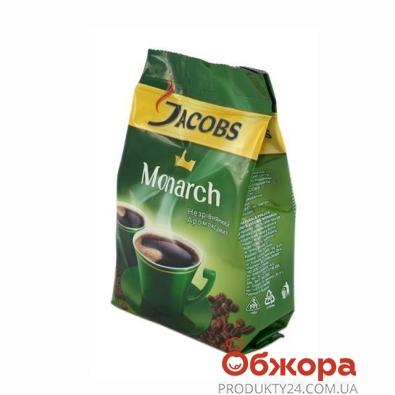 Кофе Якобс (Jacobs) Монарх молотый 75 г – ИМ «Обжора»