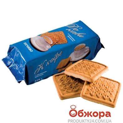Печенье Рошен (Roshen) К кофе с кокосом 210 г – ИМ «Обжора»