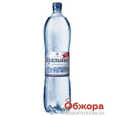 Вода Куяльник 1.5 л. – ИМ «Обжора»