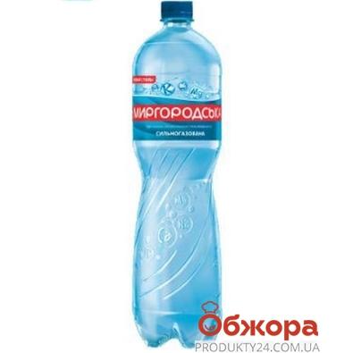 Вода Миргородская 1.5 л. газированная – ИМ «Обжора»