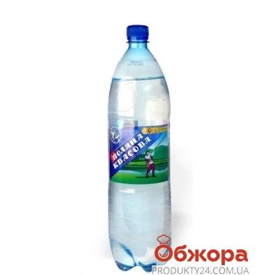 Вода Поляна Квасова Украинские минеральные воды 1.5 л – ИМ «Обжора»