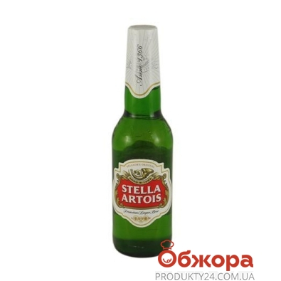 Пиво Стелла Артуа (Stella Artois) 0.33 л. – ИМ «Обжора»