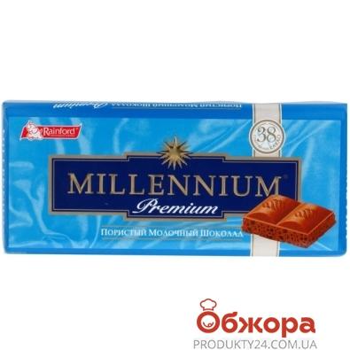 Шоколад Миллениум (Millennium) Premium молочный пористый 100 г – ИМ «Обжора»