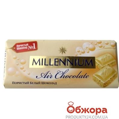 Белый шоколад Миллениум (Millennium) Premium пористый 100 г – ИМ «Обжора»