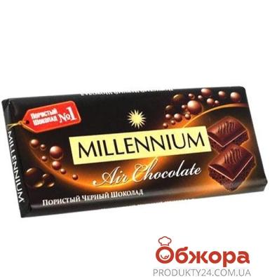 Шоколад Миллениум (Millennium) премиум пористый черный 100 г – ИМ «Обжора»