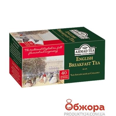 Чай Ахмад (Ahmad) Английский к завтраку б/н 40 пак 2 г. – ИМ «Обжора»