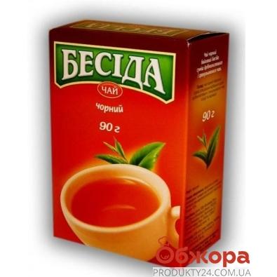 Чай Беседа 90г – ИМ «Обжора»