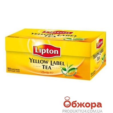 Чай Липтон (Lipton) Yellow Label 50 п – ИМ «Обжора»