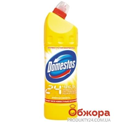 Средство Доместос (Domestos) Свежесть Лимона 1000 мл. – ИМ «Обжора»