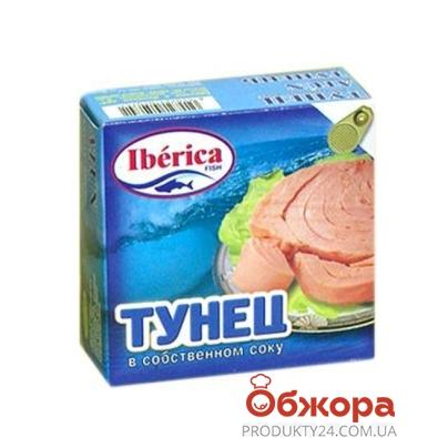 Тунец в собственном соку Иберика  160 гр. – ИМ «Обжора»