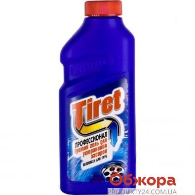 Средство для чистки труб Тирет (TIRET) 500 мл. – ИМ «Обжора»