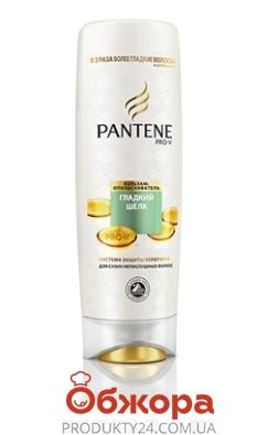 Бальзам-ополаскиватель Пантин (PANTENE) 200 мл. Гладкий шелк – ИМ «Обжора»