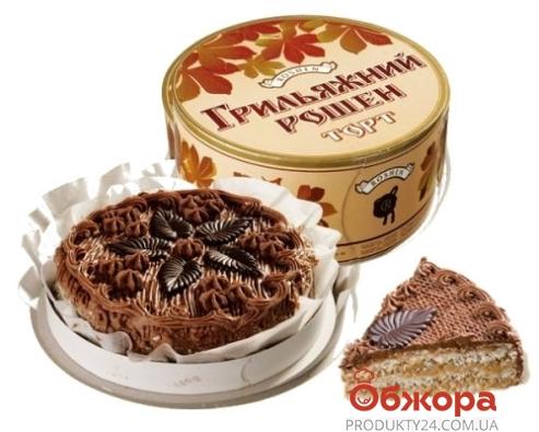 Торт Рошен Грильяжный 1 кг – ИМ «Обжора»