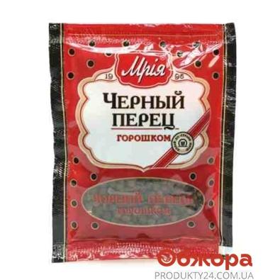 Перец черный Мрия горошек 20 г – ИМ «Обжора»