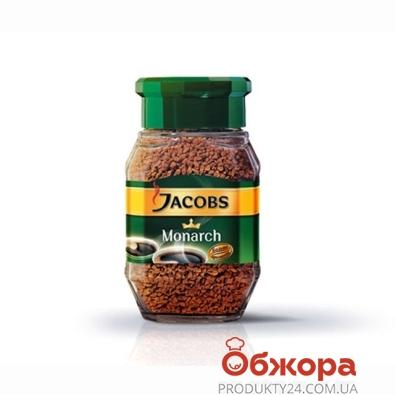 Кофе Якобс Монарх растворимый 50 г – ИМ «Обжора»