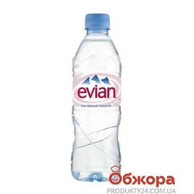 Вода Эвьён (Evian) негазированная 0,5 л – ИМ «Обжора»