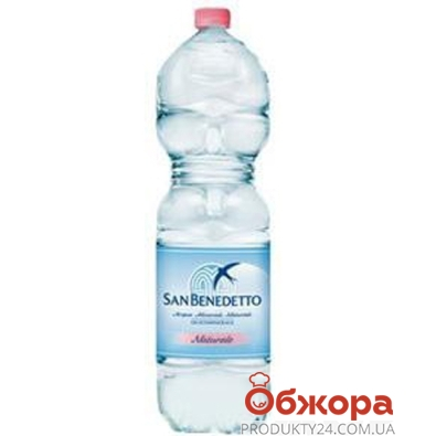 Вода Сан-Бенедетто (San Benedetto) 2.0 л. негазированная – ИМ «Обжора»