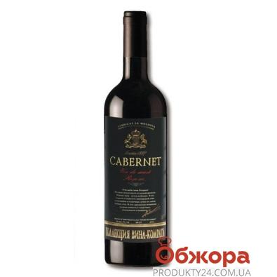 Вино Комрат (Comrat) ординарное Каберне красное сухое 0,75 л. – ИМ «Обжора»