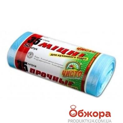 Мешки для мусора Экопласт Чисто 50*60 35 л. 50 шт. – ИМ «Обжора»