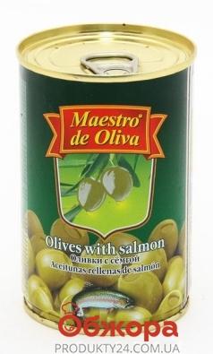 Оливки Маэстро де олива (Maestro de Oliva) 300г семга – ИМ «Обжора»