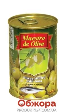 Оливки Маэстро де олива (Maestro de Oliva) 300г тунец – ИМ «Обжора»