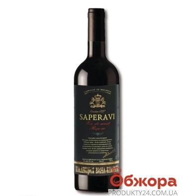 Вино Комрат (Comrat) ординарное Саперави красное сухое 0.75 л – ИМ «Обжора»