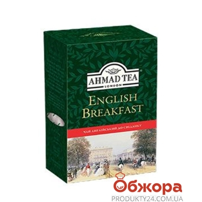 Чай Ахмад (Ahmad) Английский к завтраку 100 г – ИМ «Обжора»