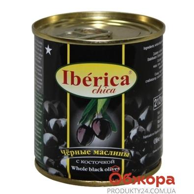 Маслины Иберика (Iberica) Чика без косточки 210 г – ИМ «Обжора»