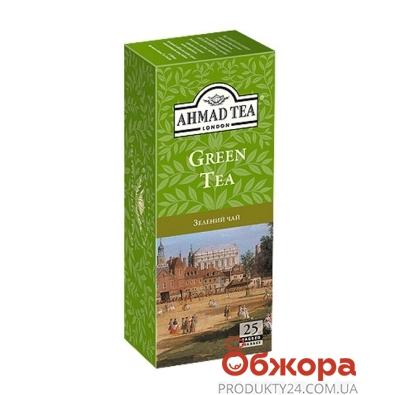 Чай Ахмад (Ahmad) зеленый 25 пакетиков 2 гр. с ниткой – ИМ «Обжора»