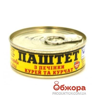 Паштет Онисс из печени кур и цыплят 100 г – ИМ «Обжора»