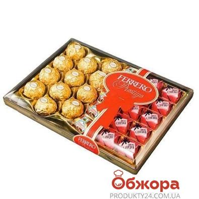 Конфеты Ферреро (Ferrero) Престиж Т23 295 г – ИМ «Обжора»