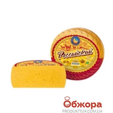 Сыр Пирятин Российский  50% – ИМ «Обжора»