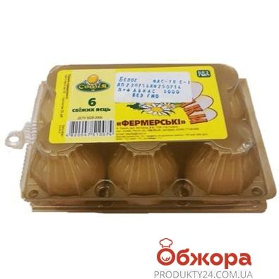 Куриное яйцо София 6 шт. – ИМ «Обжора»