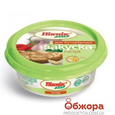 Закуска Пикник острая 110 г – ИМ «Обжора»