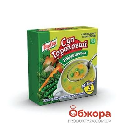 Суп Тетя Соня гороховый традиционный брикет 180 гр. – ИМ «Обжора»
