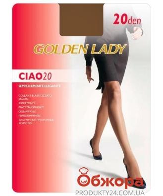 Колготки Голден Леди (GOLDEN LADY) ciao 20 daino II – ИМ «Обжора»